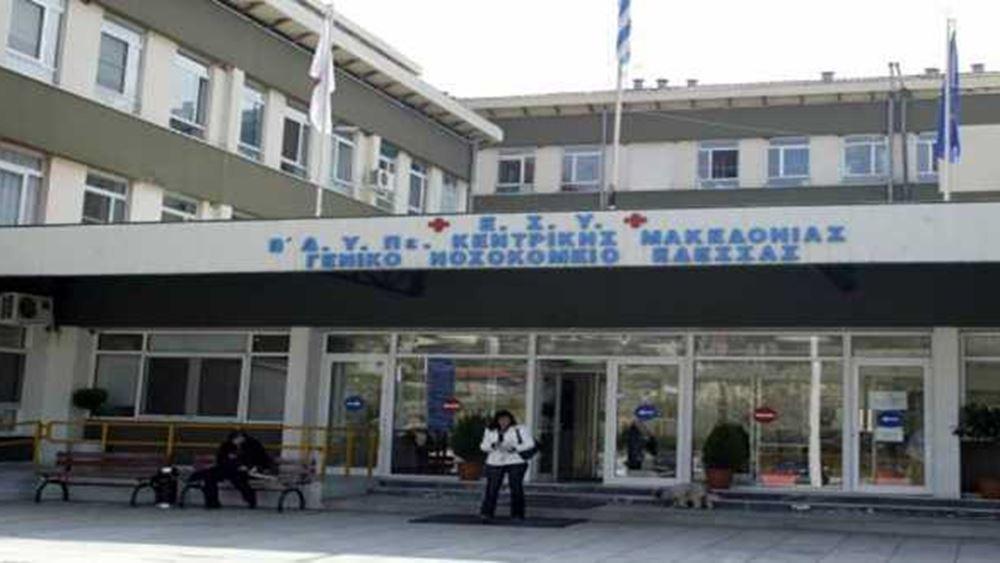 """Διαψεύδει η διοίκηση του Γ. Ν. Πέλλας αναφορές για """"διαλογή"""" ασθενών Covid-19"""
