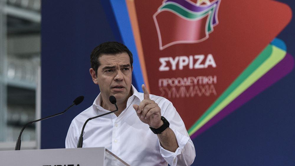 Οι προτάσεις Τσίπρα για στήριξη της οικονομίας