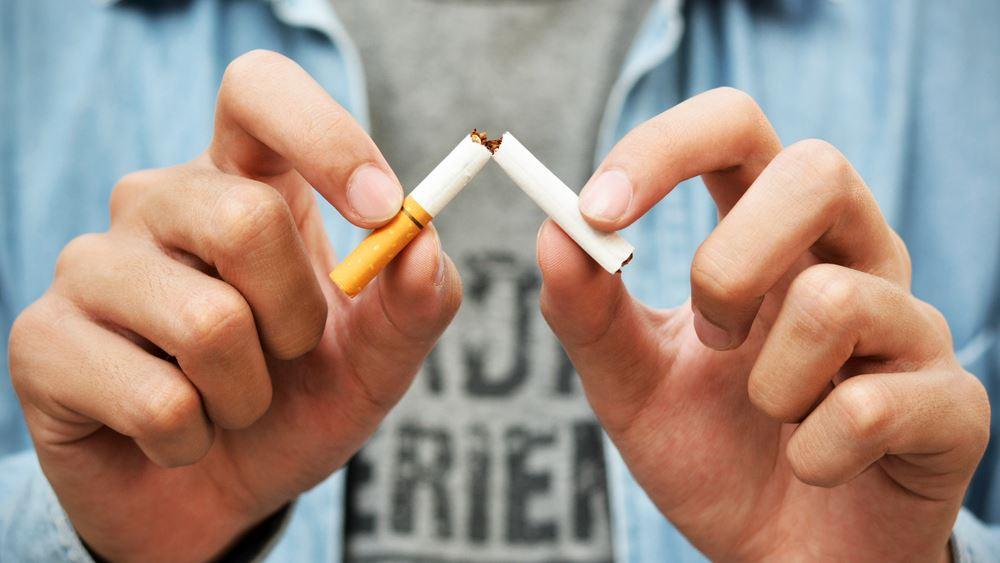 Κάπνισμα: Ο τρόπος να καταπολεμηθεί μια μεγάλη μάστιγα της δημόσιας υγείας