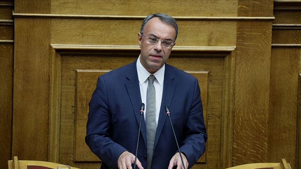 Χρ. Σταϊκούρας: Δεν τίθεται θέμα αποδέσμευσης περιουσιακών στοιχείων σχετιζόμενων με αξιόποινες πράξεις