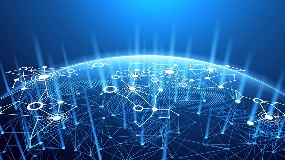 Έτοιμη για πώληση ομολόγων με τη βοήθεια του blockchain εμφανίζεται η Ευρωπαϊκή Τράπεζα Επενδύσεων
