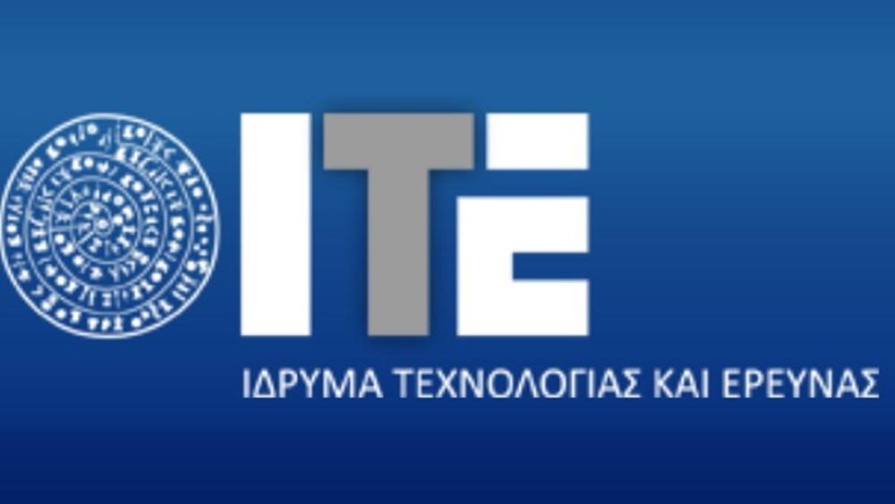 Μνημόνιο συνεργασίας του ΙΤΕ με το ερευνητικό Ινστιτούτο JITRI της Κίνας