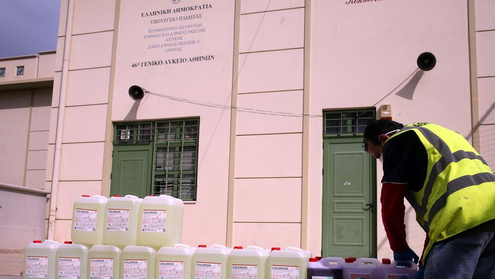Δήμο Νεάπολης-Συκεών: 14 μαθητές σχολείων βρέθηκαν θετικοί στον κορονοϊό