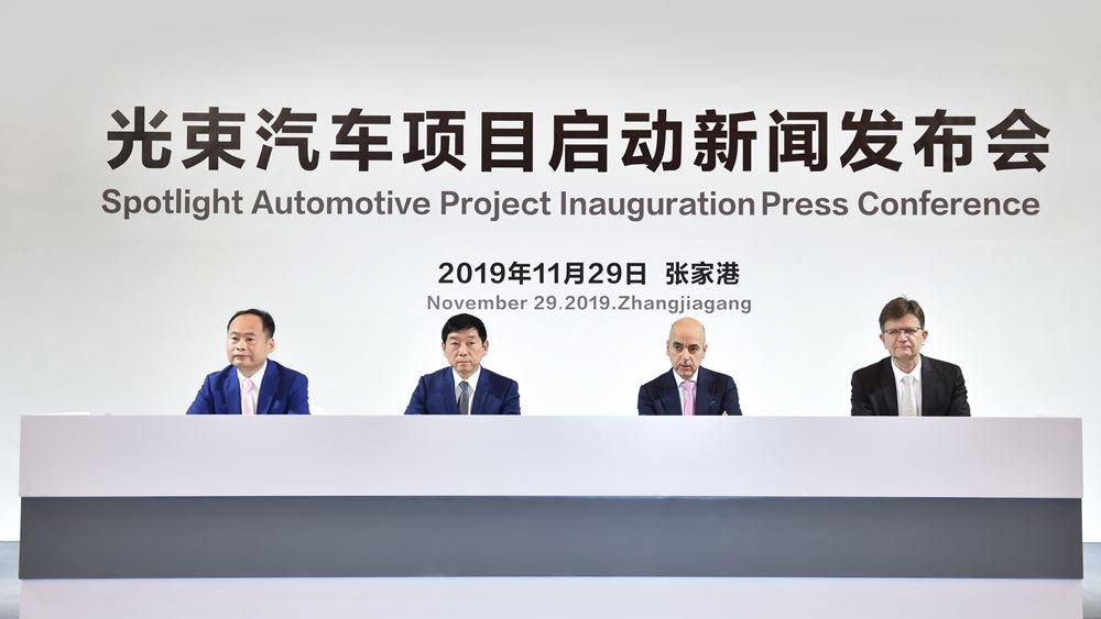 Κατασκευή ηλεκτιρκών ΜΙΝΙ στην Κίνα