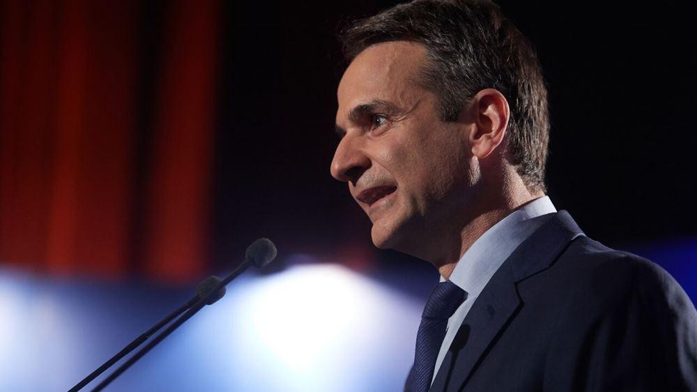 Κ. Μητσοτάκης: Η ανάπτυξη θα έρθει από τον ιδιωτικό τομέα, εγχώριες και ξένες επενδύσεις