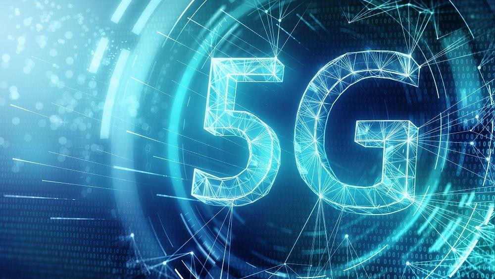 Ξεκινά ο διαγωνισμός για το 5G στην Ελλάδα