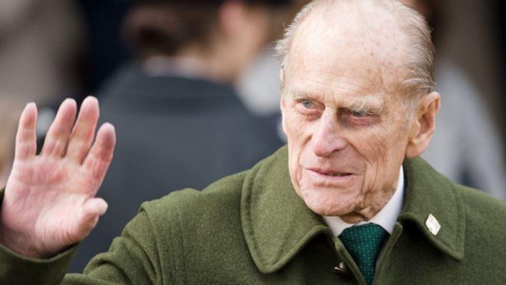 """Βρετανία: Στο νοσοκομείο """"υπό παρακολούθηση"""" παραμένει ο πρίγκιπας Φίλιππος"""