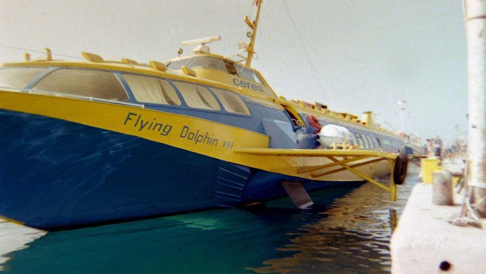 Ιπτάμενο δελφίνι επιστρέφει στον Πειραιά λόγω βλάβης