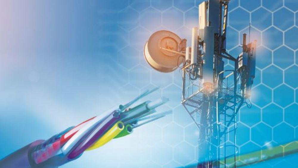 Στην αφετηρία οι μεγάλες επενδύσεις για το 5G