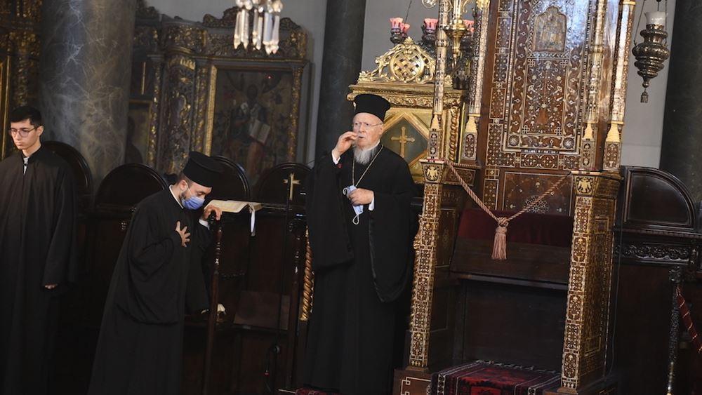 Ο Οικουμενικός Πατριάρχης: Έκκληση για αλληλεγγύη, ανοικτοσύνη, υπευθυνότητα και κοινή δράση