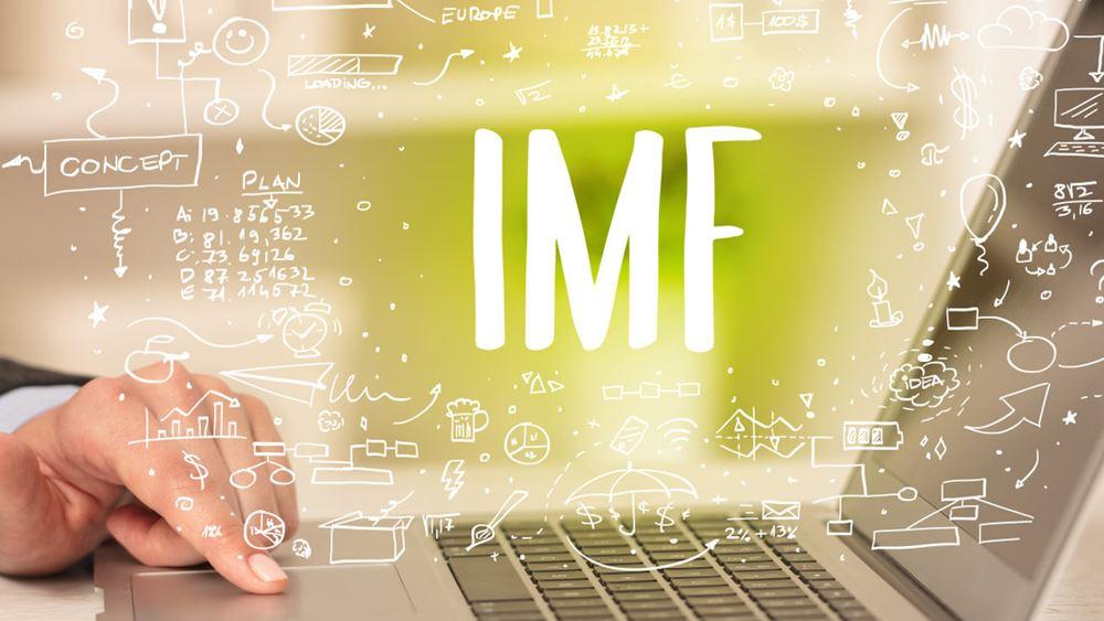 ΔΝΤ: Υψηλή ανάπτυξη, ελεγχόμενος ο πληθωρισμός