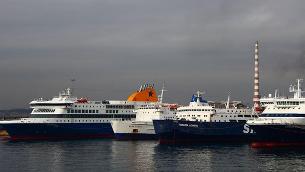 XRTC: Ανάγκη ανανέωσης του ελληνικού ακτοπλοϊκού στόλου