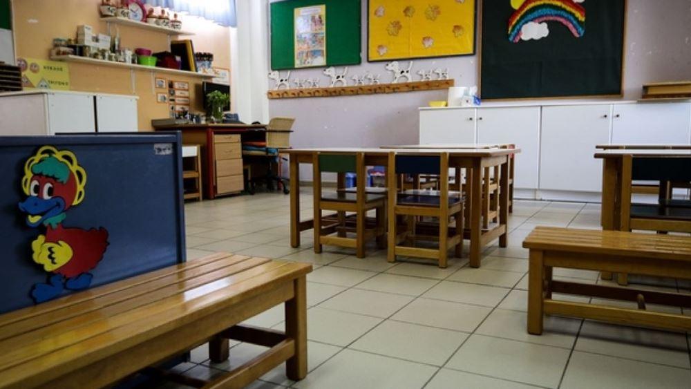 Αναστολή λειτουργίας πέντε παιδικών σταθμών στο Ίλιον λόγω κορονοϊού