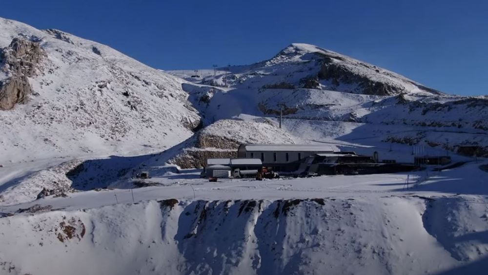 χιονοδρομικό-κέντρο