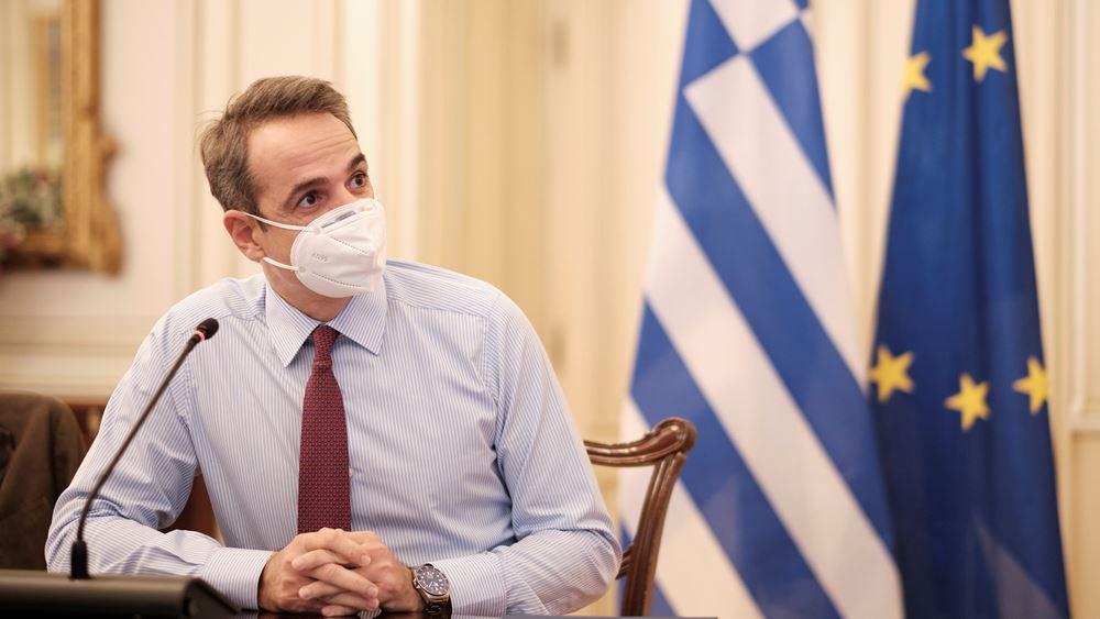 Κ. Μητσοτάκης: Ο εμβολιασμός είναι το μεγάλο εθνικό στοίχημα των επόμενων μηνών