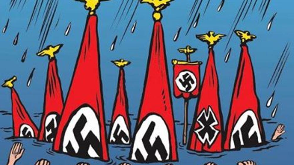 Ξεκίνησε η δίκη για το Charlie Hebdo