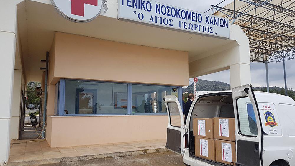 Προσφορά υγειονομικού υλικού στο Νοσοκομείο Χανίων