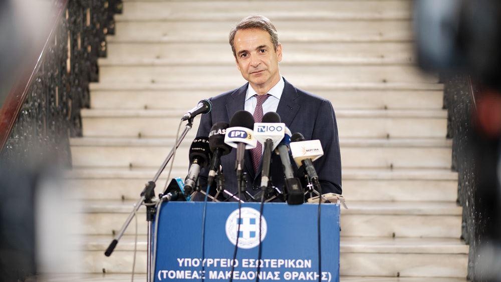 Κ. Μητσοτάκης: Είμαστε εδώ για να στηρίξουμε την ελληνική κοινωνία