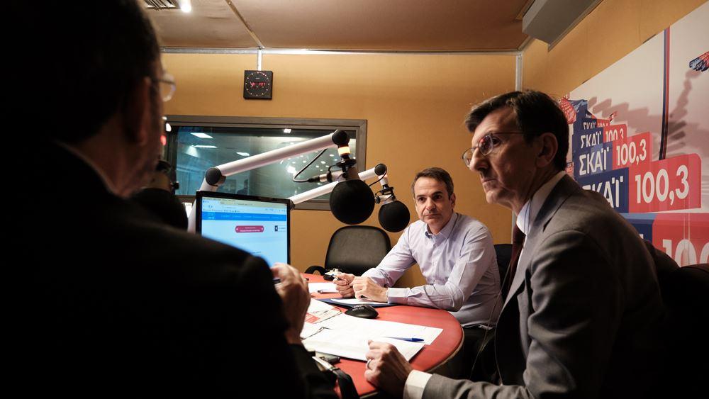 Κ. Μητσοτάκης: Πρέπει να υπάρχει μεγάλος πανικός στα υπόγεια του Μαξίμου