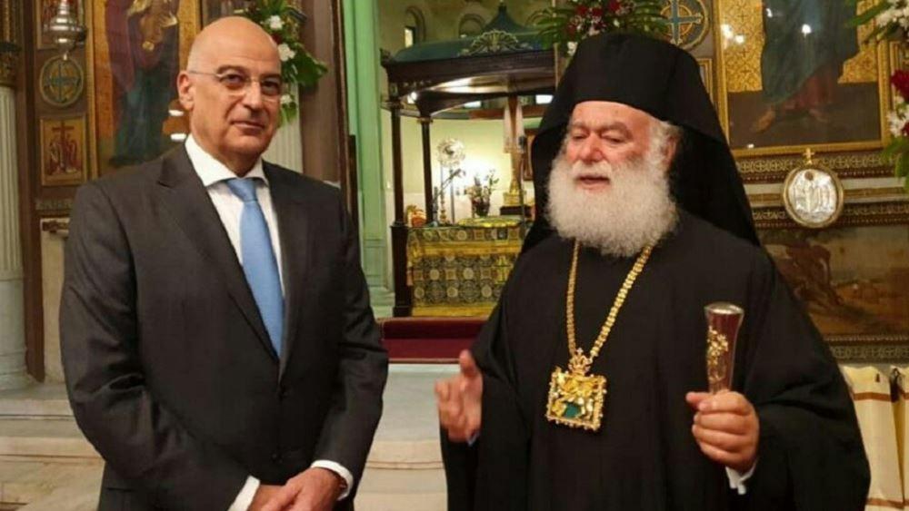Με τον Πατριάρχη Αλεξανδρείας και Πάσης Αφρικής Θεόδωρο Β' συναντήθηκε ο Ν. Δένδιας