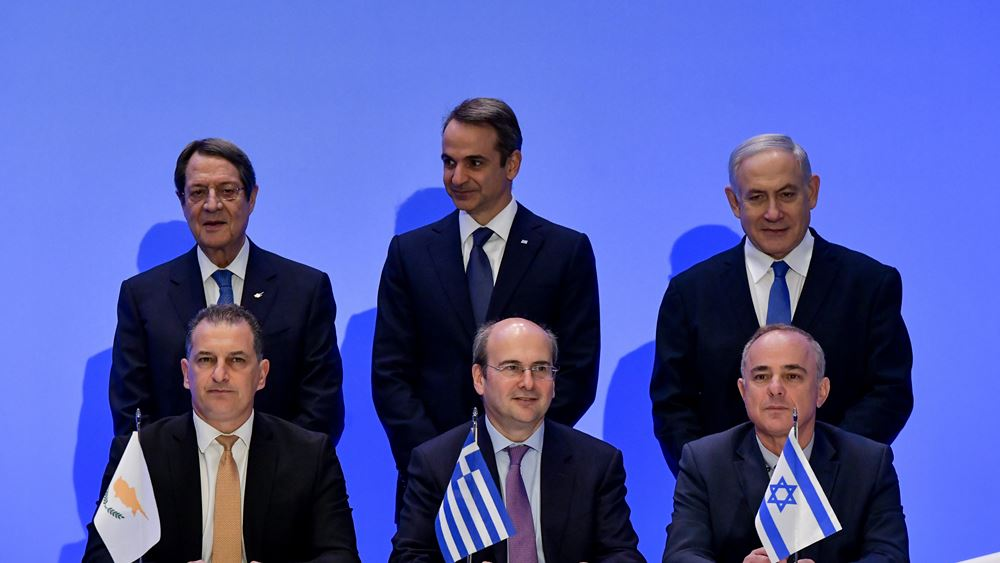 """""""Έπεσαν"""" οι υπογραφές Ελλάδας - Κύπρου - Ισραήλ για τον EastMed"""