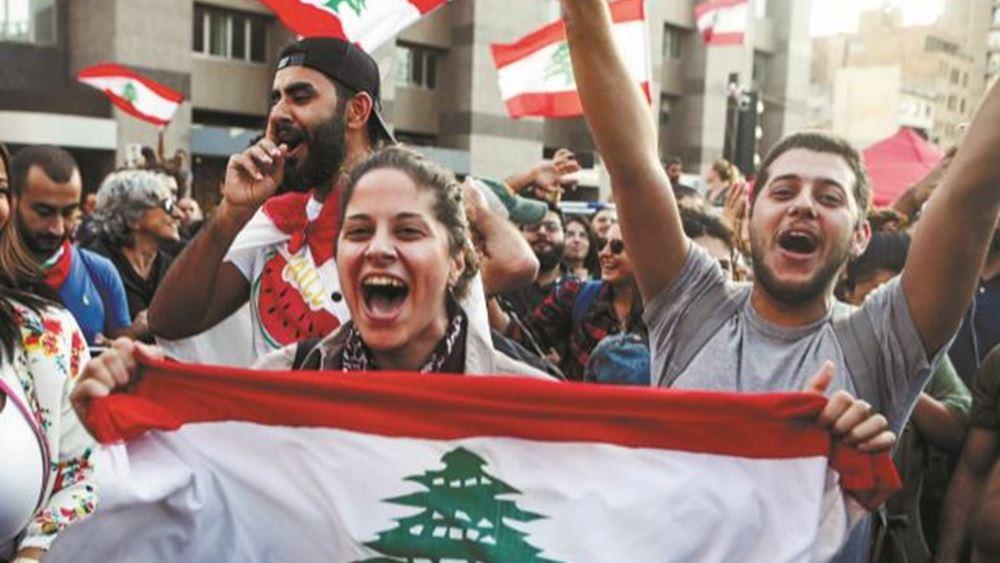 Λίβανος: Διαδηλωτές έκλεισαν δρόμους στη Βηρυτό και άλλες περιοχές