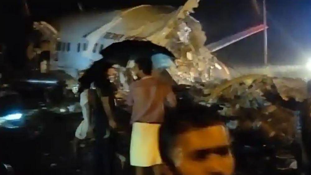 Συντριβή αεροσκάφους με 191 επιβαίνοντες στην Καλικούτ της Ινδίας - Τουλάχιστον 16 νεκροί