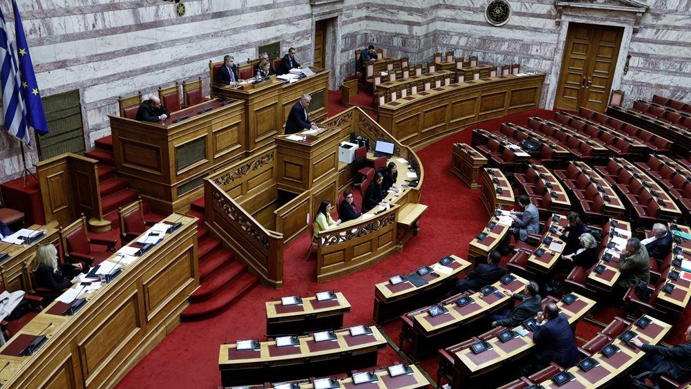 Ψηφίστηκε το ν/σ για την ενίσχυση των οπτικοακουστικών μέσων και της ψηφιακής διακυβέρνησης