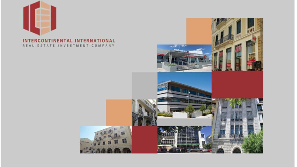Intercontinental International: Στα 5,37 εκατ. τα κέρδη μετά φόρων για το 2020