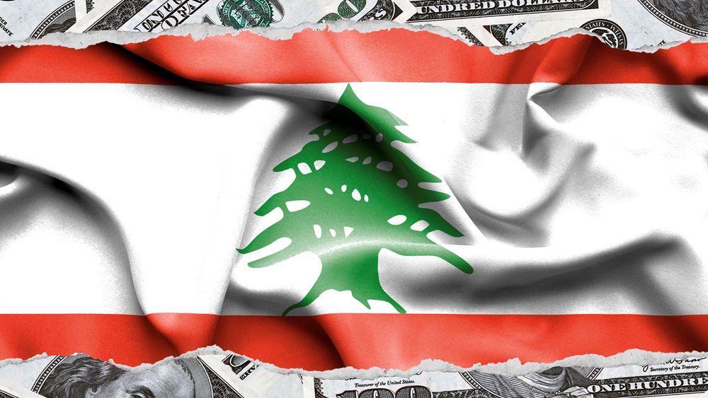 """Λίβανος: Η Κεντρική Τράπεζα """"παγώνει"""" τις αναλήψεις από λογαριασμούς δολαρίων σε χαμηλό σταθερό επιτόκιο"""