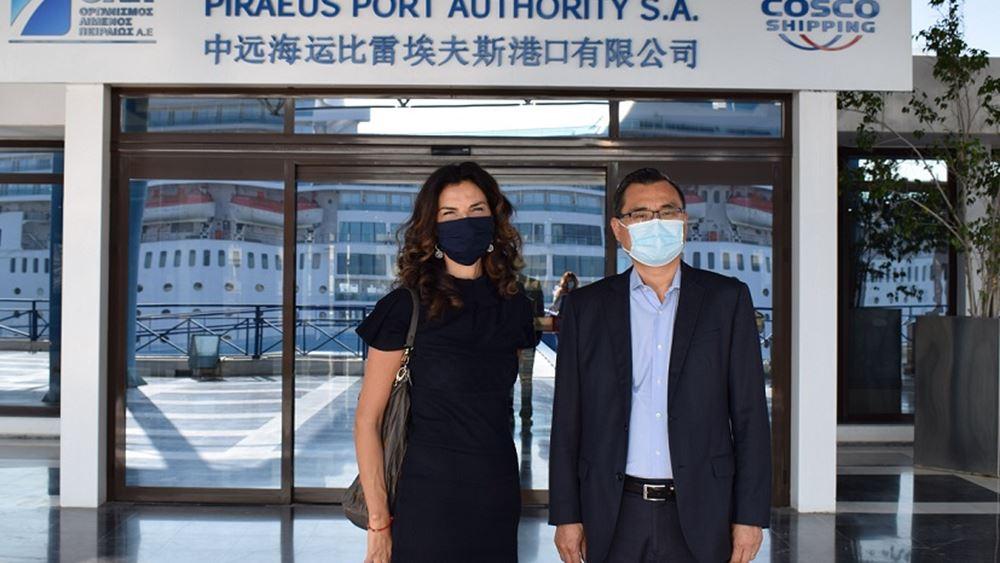 Επίσημη επίσκεψη της Πρέσβειρας της Ιταλίας στον ΟΛΠ