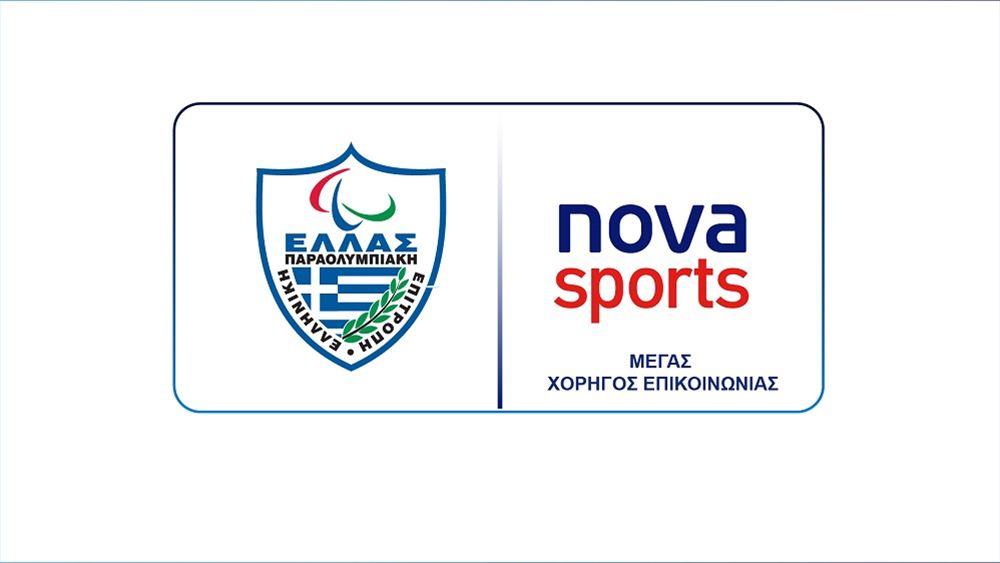 Nova_ΕΠΕ