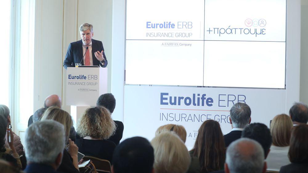 Όμιλος Eurolife ERB: Υψηλές επιχειρηματικές επιδόσεις που επιστρέφουν αξία στην κοινωνία