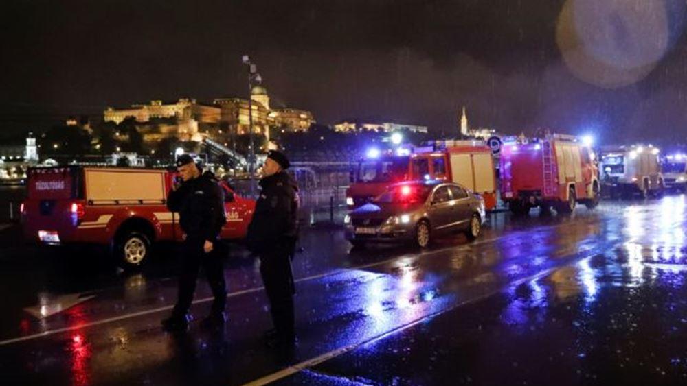 """Η εγκατάσταση της """"τράπεζας του Κρεμλίνου"""" στην Βουδαπέστη προκαλεί ανησυχίες στις ΗΠΑ"""