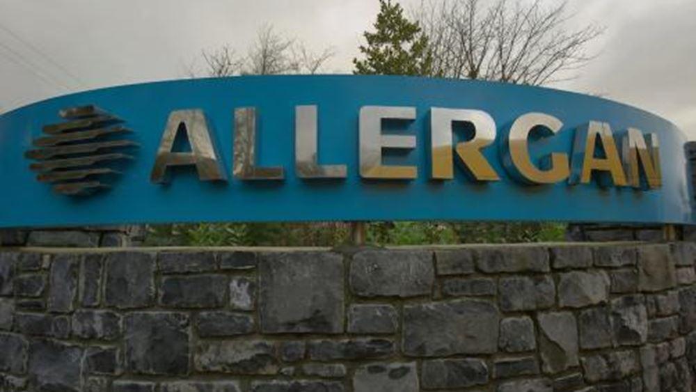Υψηλότερα των εκτιμήσεων τα αποτελέσματα της Allergan