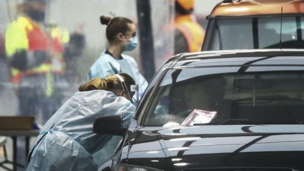Αυστραλία: Νέα αύξηση στα κρούσματα κορονοϊού στην πολιτεία της Βικτόριας