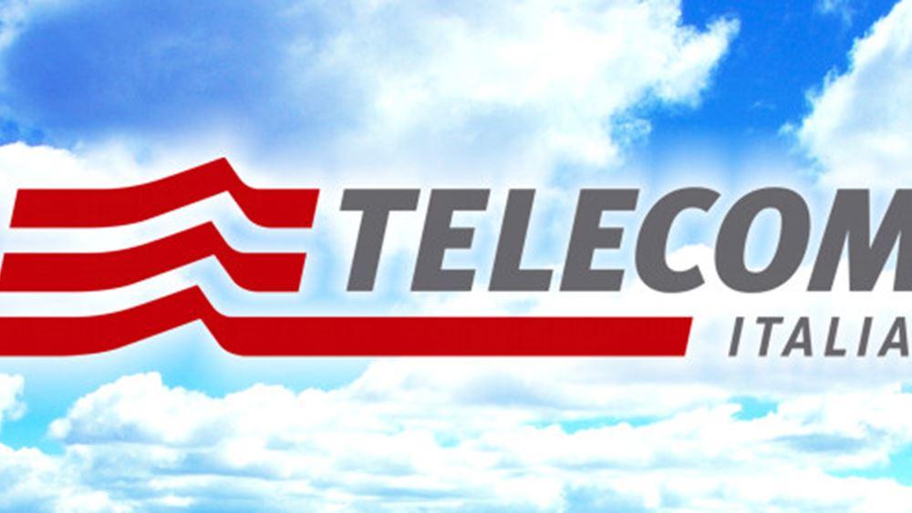 Telecom Italia: Αυξήθηκαν τα καθαρά κέρδη, μειώθηκαν τα έσοδα