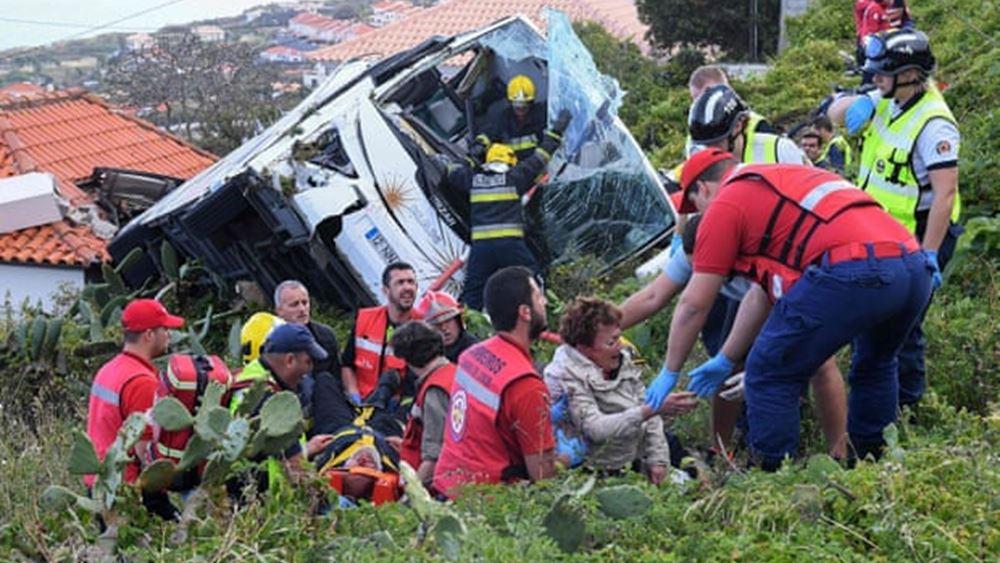 Πορτογαλία: Νεκροί 29 Γερμανοί σε δυστύχημα με τουριστικό λεωφορείο