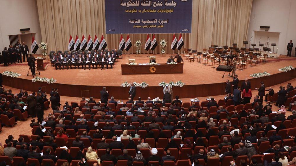 Ιράκ: Πέρασε απ' τη Βουλή το ψήφισμα για την αποχώρηση των ξένων στρατευμάτων