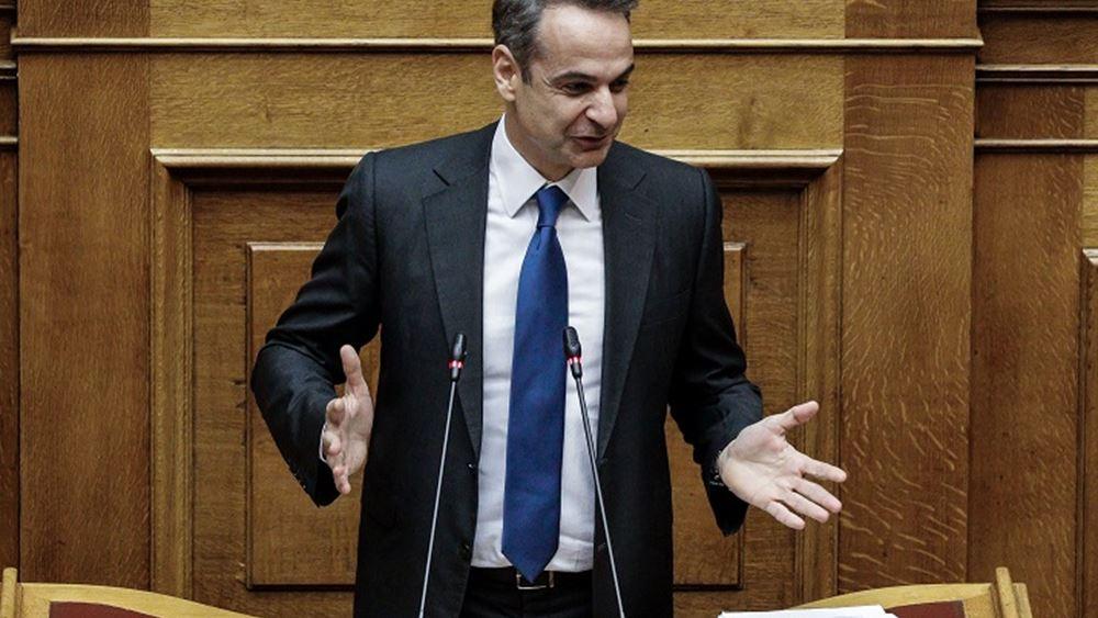 Κ. Μητσοτάκης: Η Ελλάδα θα επιστρέψει σε επενδυτική βαθμίδα το πρώτο εξάμηνο του 2021