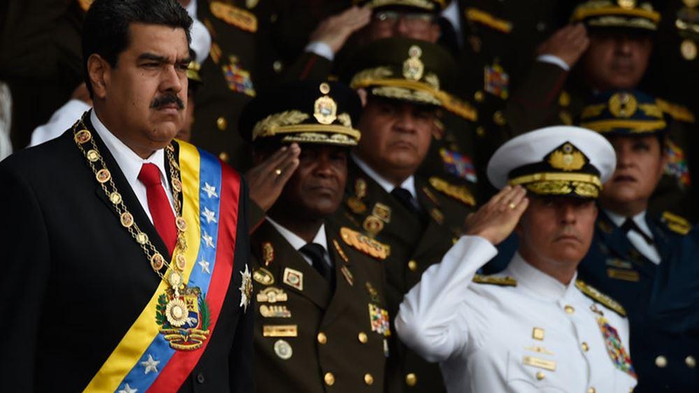 """Βενεζουέλα: Η χώρα είναι """"έτοιμη για σύγκρουση"""" απαντά ο πρόεδρος Μαδούρο στον Τραμπ"""
