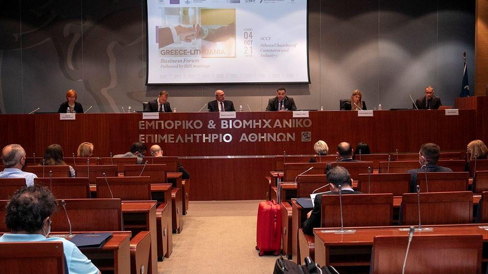 Εκδήλωση ΕΒΕΑ, ΣΕΒ, Enterprise Greece,για τις επιχειρηματικές ευκαιρίες στην Λιθουανία