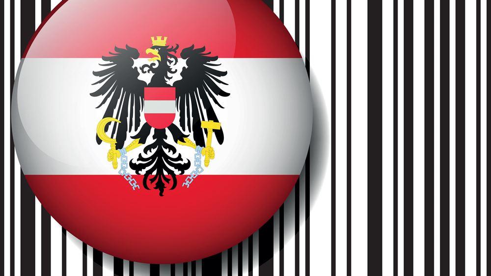 Εδώ και 20 χρόνια η βιομηχανία της Αυστρίας αυξάνεται πάνω από τον μέσο όρο της Ευρωζώνης