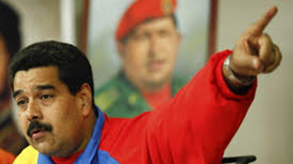 ΟΗΕ σε Μαδούρο: Γνωστοποίησε που βρίσκεται συλληφθείς βουλευτής της αντιπολίτευσης