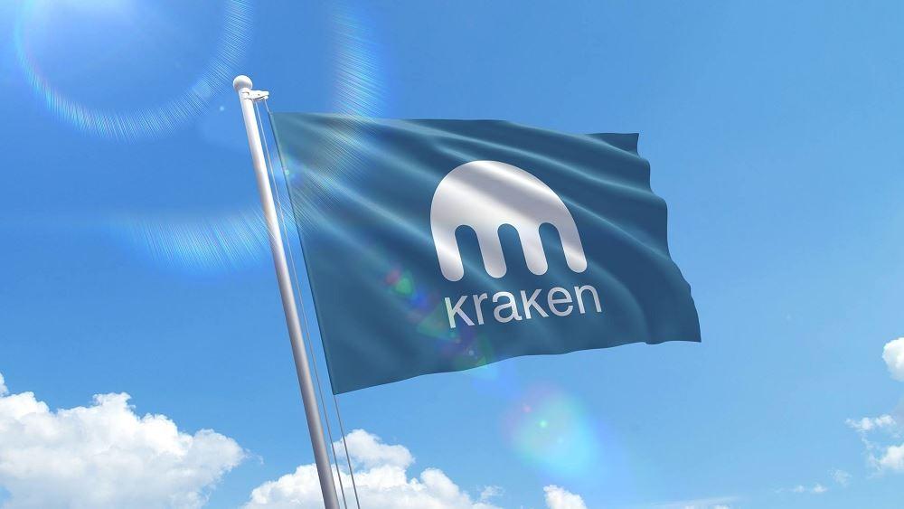 Η Kraken, το τέταρτο μεγαλύτερο ανταλλακτήριο bitcoin, εξετάζει είσοδο στο χρηματιστήριο το 2022