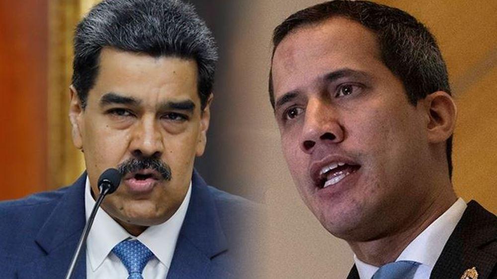 Κατά του Μαδούρο η απόφαση του Δικαστηρίου του Ηνωμένου Βασιλείου στη διαμάχη για τον χρυσό της Βενεζουέλας