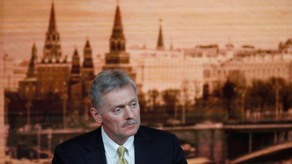Προκλητική δήλωση Πεσκόφ: Θα βγουν κερδισμένοι οι Ρώσοι τουρίστες από την αλλαγή καθεστώτος της Αγίας Σοφίας