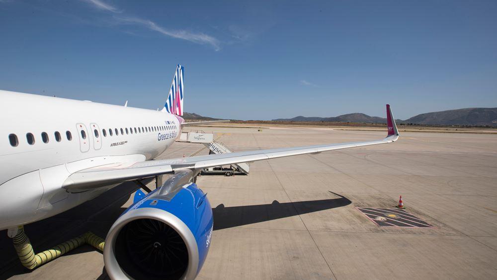 SKY Express: Ξεκίνησαν οι απευθείας πτήσεις για Παρίσι