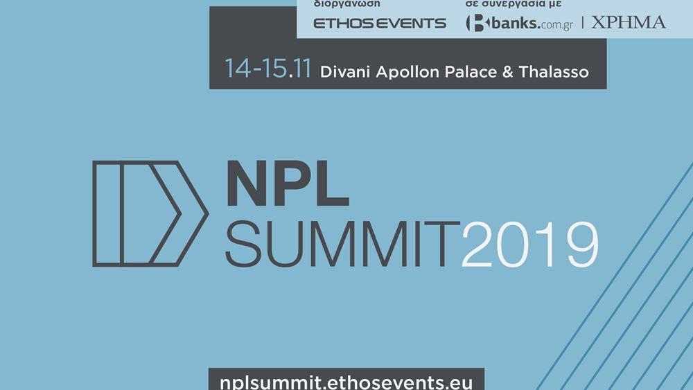 Με Χρ. Σταϊκούρα και Άδ. Γεωργιάδη το 2nd NPL Summit