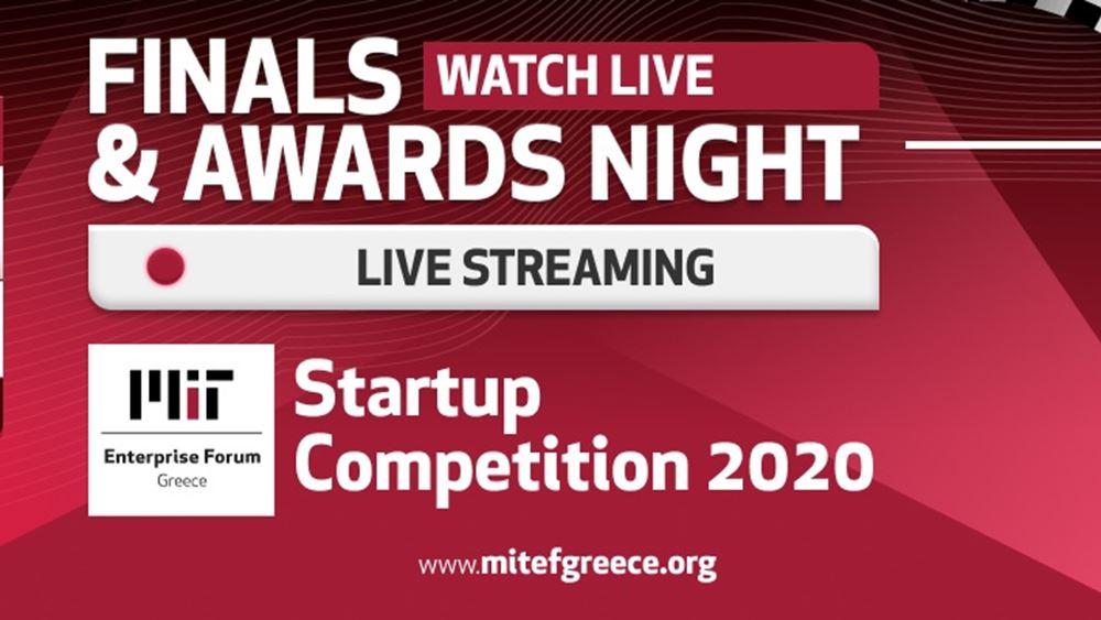 Τελικός Διαγωνισμού Startup Competition2020 και Απονομή βραβείων